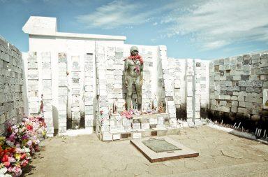 Friedhof in Punta Arenas, Gedenkstein des unbekannten Indianerjungen