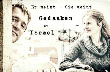 ErDenktSiedenktIsrael