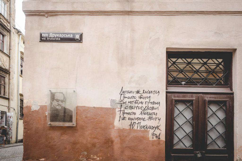 Streetart in Lviv, Lemberg
