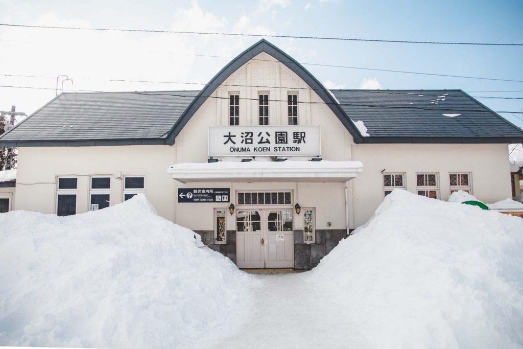 Bahnhof in Hakodate im Schnee