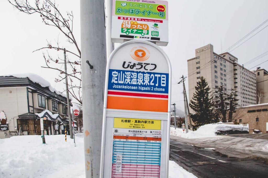 Busfahrplan Japan