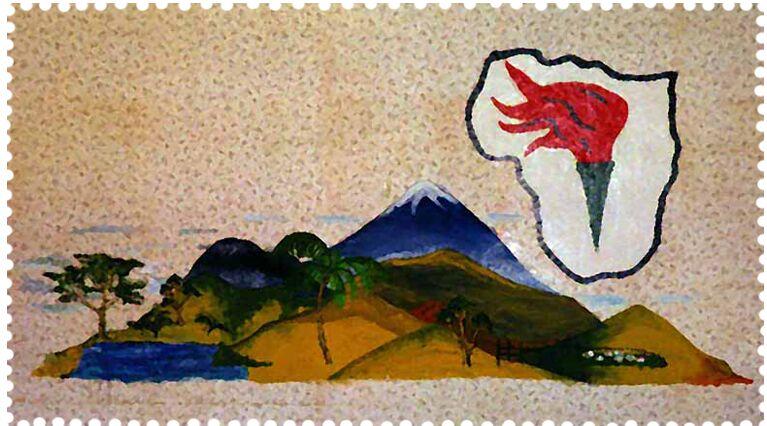 gemalter Berg mit Palme und Fackel