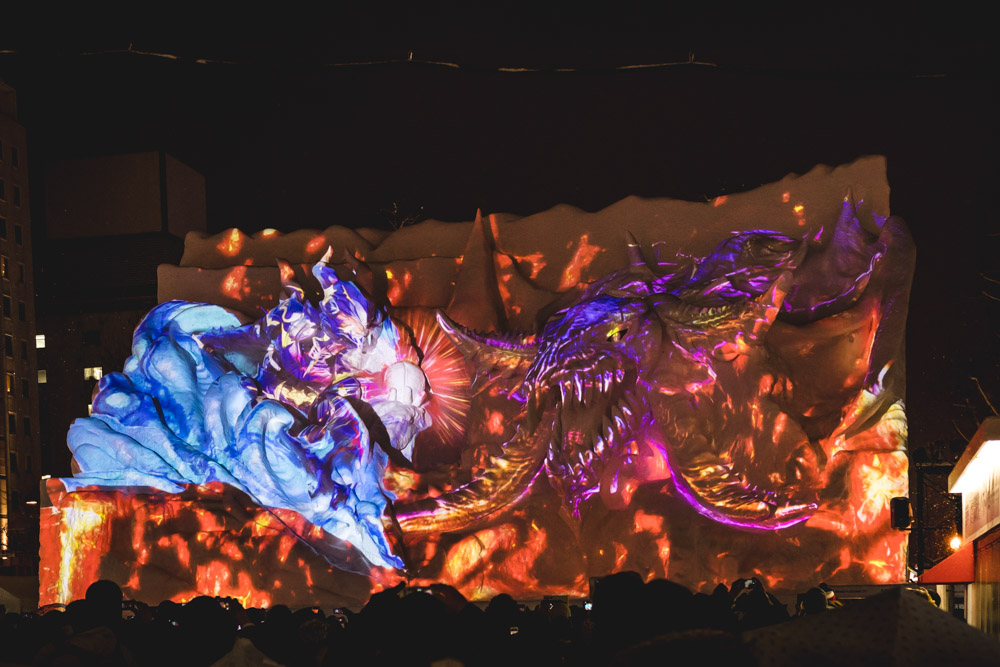 Video Mapping Eisskulptur Japan