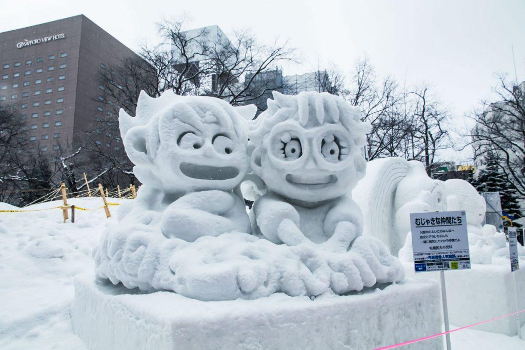 Schneeskulptur Sapporo Schneefestival