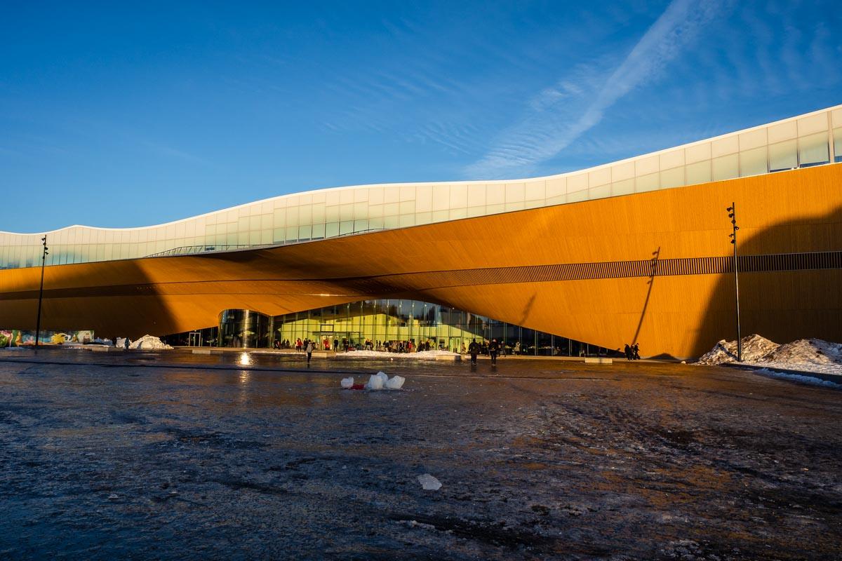 Bibliothek Oodi Helsinki